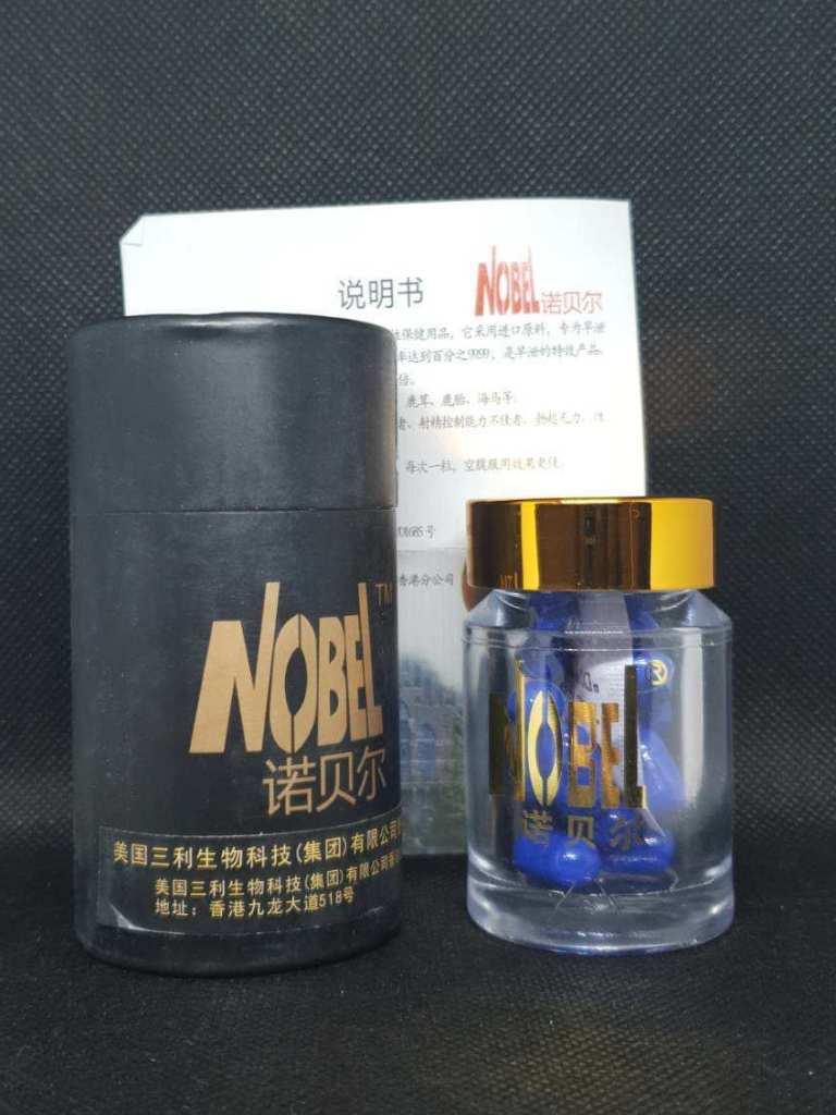 诺贝尔 2019全新圆筒包装 (15颗装)-RM200