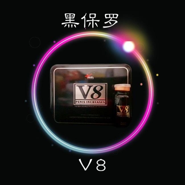 美国保罗黑V8 (一盒三瓶)-RM160