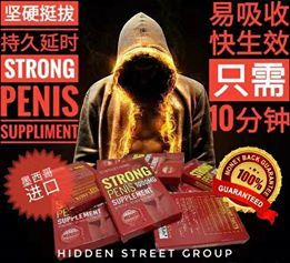 墨西哥进口 Strong Penis (10颗装)-RM190