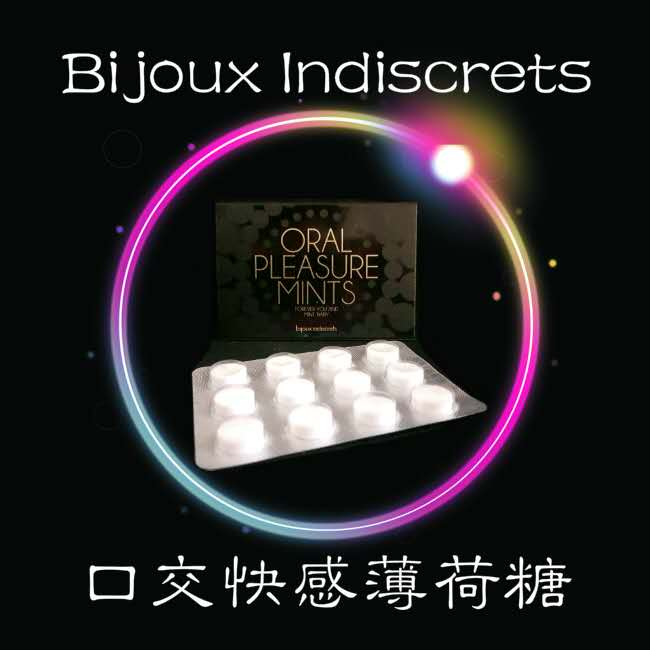 Bijoux Indiscrets blow job mint buble gum-RM100