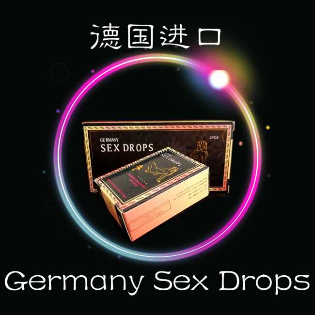 Germany Sex Drops (三瓶装)-RM130