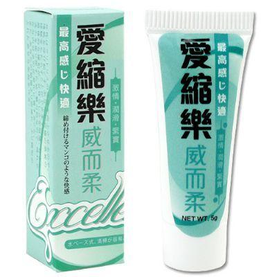 台湾进口 爱缩乐 Excellent 威而柔 3 in 1-RM200