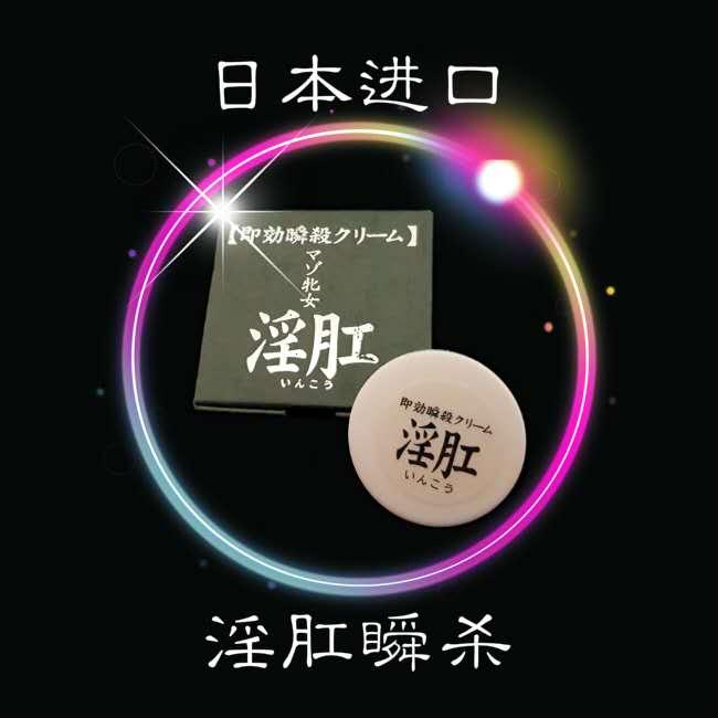 淫肛 – 即効瞬殺-RM290