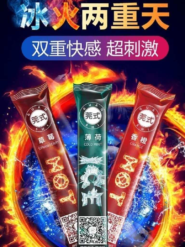 莞式冰火口娇水-RM80