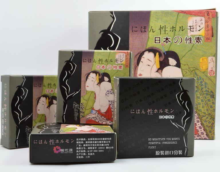 日本性素 (2瓶装)-RM160