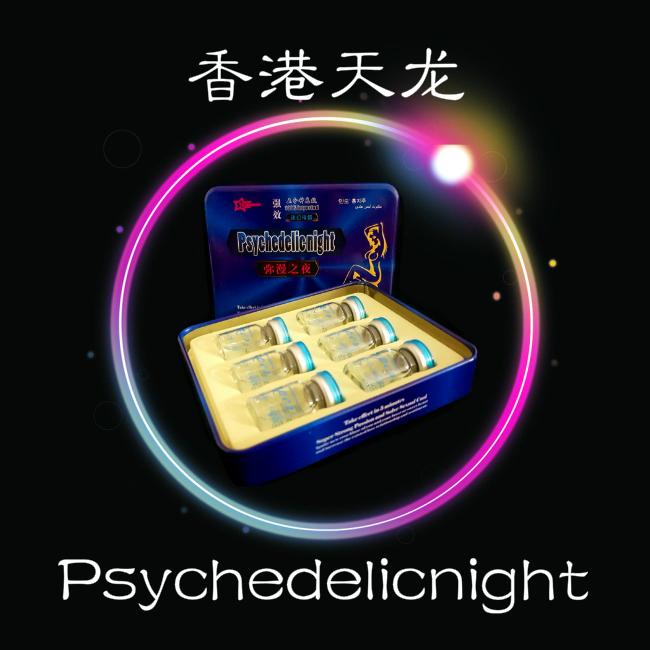 Psychedelic Night (6瓶装)-RM250