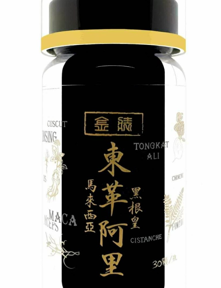 黑根皇东革阿里男性活化胶囊 Tongkat Ali (30颗装)-RM220