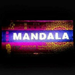 曼陀罗 超值礼盒装 MAndala Sexdrop (8 bottles) RM 300