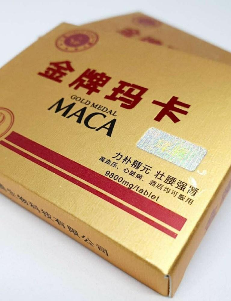 金牌玛卡 (MACA) 30盒装 RM 230