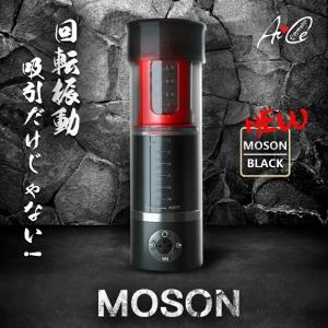 Moson 日本进口自动伸缩吮吸飞机杯 RM 350