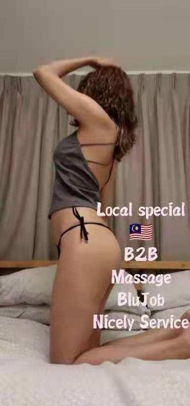 Eva (Local Chinese)
