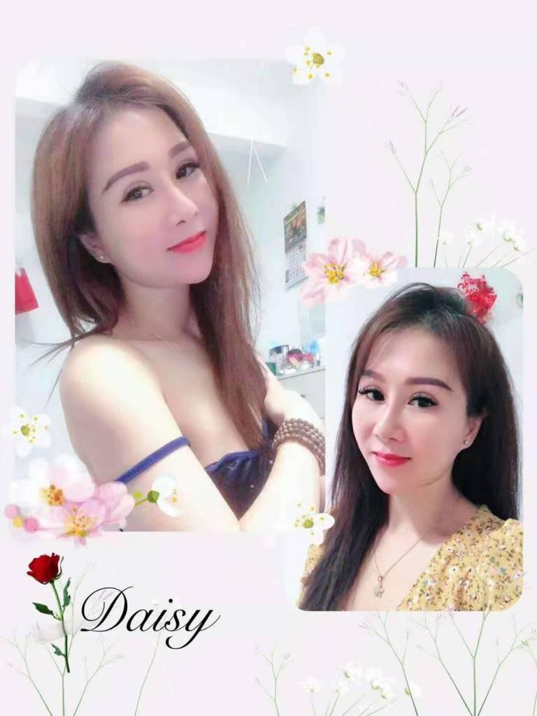 Daisy (Viet)