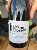 vin vente privé 4