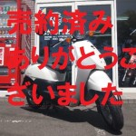 トゥデイAF67