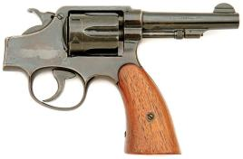 Picture of a Polish Pistol