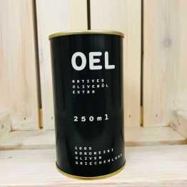 Genusswerk olivenöl 250g