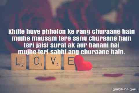 love status,
