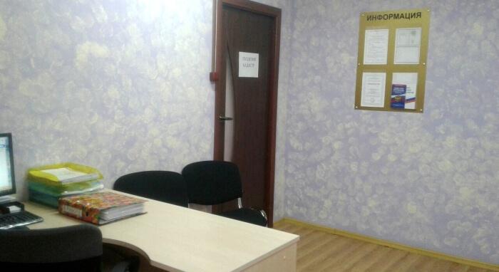 Геодезия-Кадастр в Вороново. Офис.