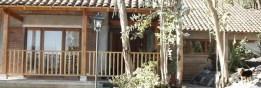 Casa Olivares - Rancagua