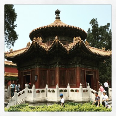 2016 06-07 Forbidden City Imperial Garden