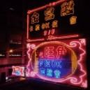 Hong Kong Néon 4