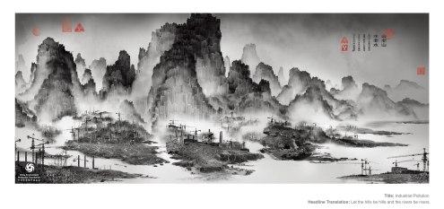 Shan-shui industrial pollution