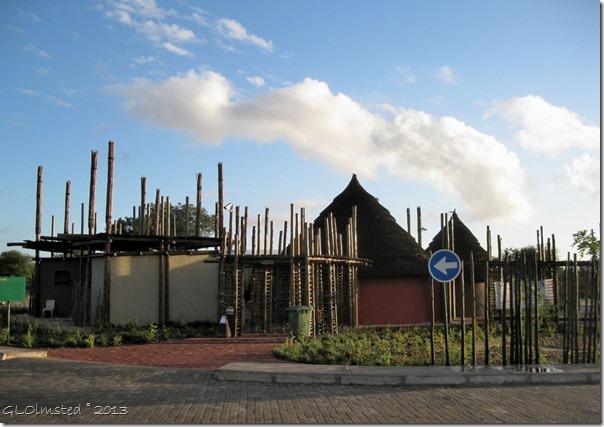 Orpen Gate Reception Kruger NP Mpumalanga ZA
