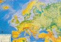 Ευρώπη Γεωφυσικός
