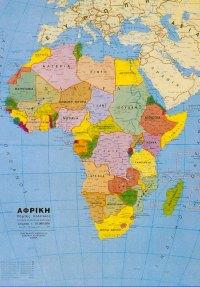Χάρτης Αφρικής