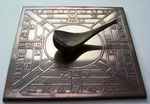 Brújula China, siglo XI. Fuente: Google.