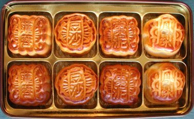 Moon cakes. Image from chineseculture.about.com.