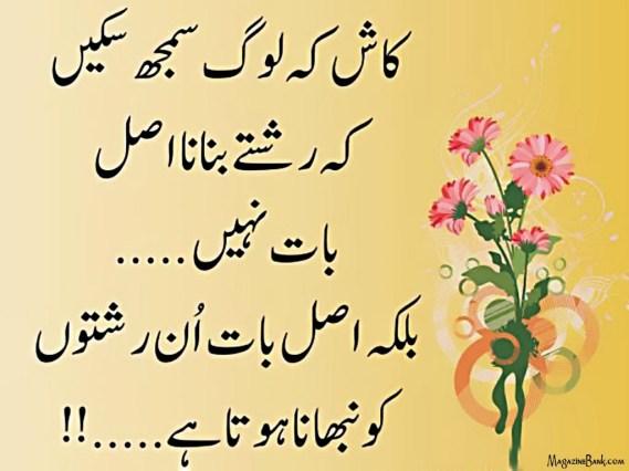 sad poetry in urdu 2 lines-very sad poetry in urdu images-poetry pics sad-Sad Poetry-images for Girls-Urdu Sad poetry with Images-sad poetry in urdu,