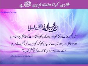 Sahih bukhari download-Bukhari hadith in urdu-sahih bukhari pdf
