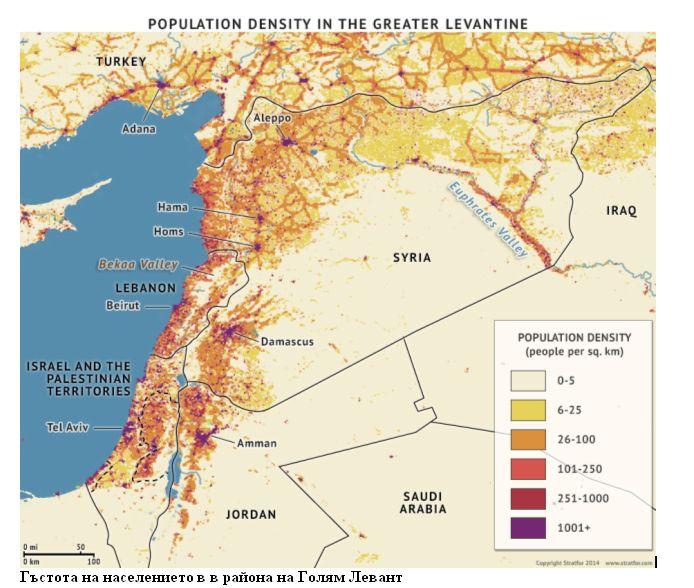 Гъстота на населението в в района на Голям Левант