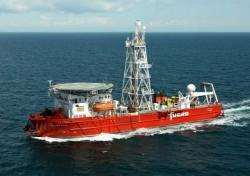 Fugro geotechnical vessel MV Bucentaur