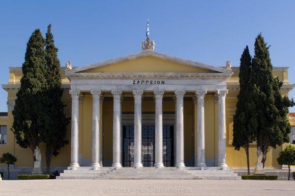 Zappeion, Athen, Bild Nr. 201103120802