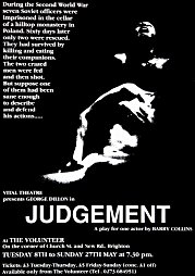 1990, Judgement