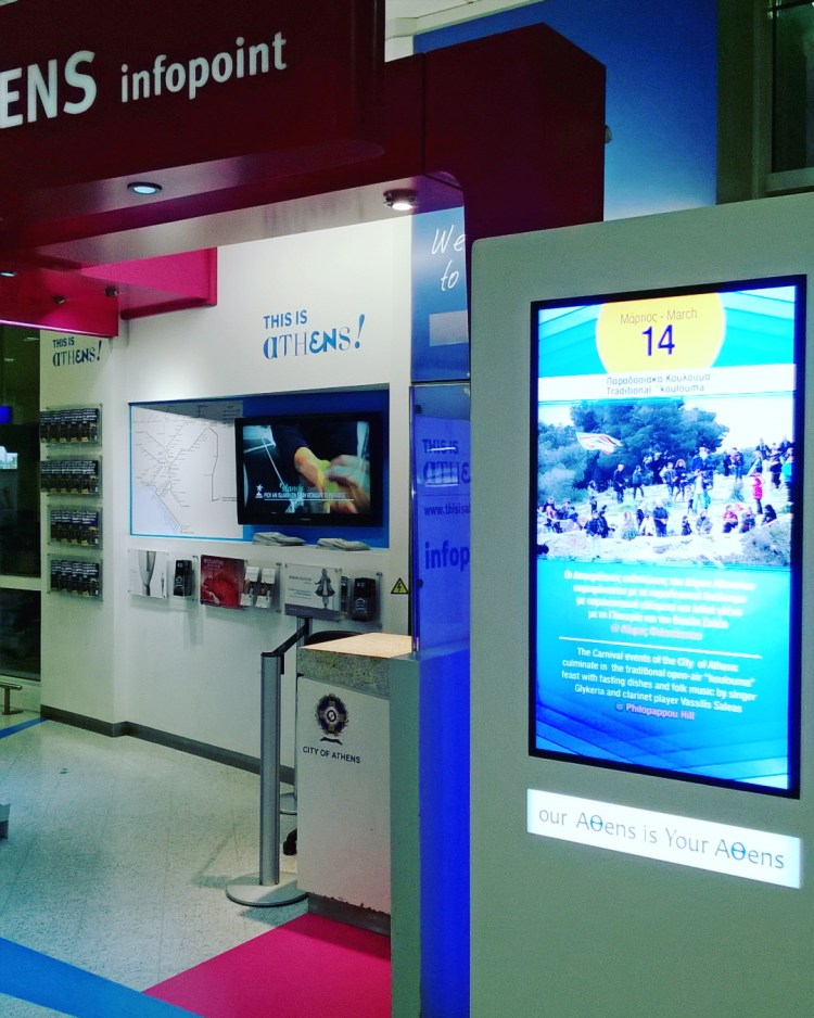 Make sure you stop by the City of Athens infopoint when arriving on the Greek Airport. There are some great stuff to know about, transportation, sights to see, other info. Events. Our Aθens is your Aθens!🎭 #fun #instagramers #greece #food #smile #pretty #followme #nature #lol #dog #hair #holidays #sunset  #throwbackthursday #instagood #beach #statigram #friends #hot #funny #blue #life #art #instahub #photo #cool #athens #bestoftheday #clouds
