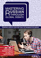 Mastering Russian through Global Debate