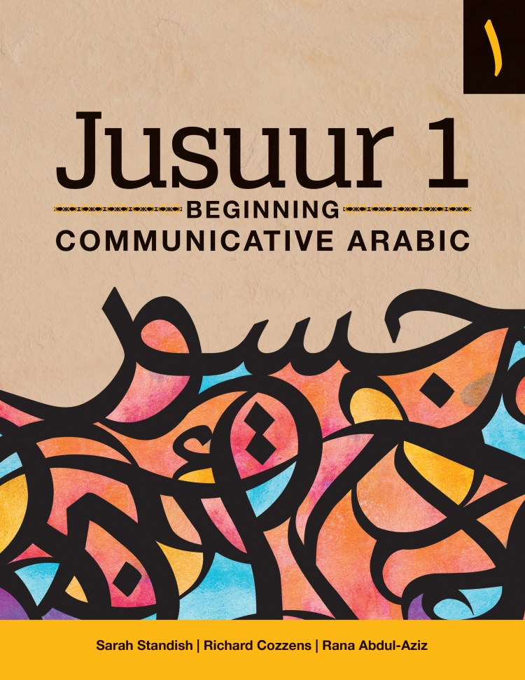 Jusuur 1: Beginning Communicative Arabic