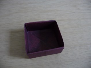Simple small box making tutorial