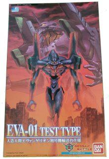 HGLM EVA-01 TEST TYPE - Nº 007