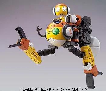 KERORO KULULU ROBO MK-II - Nº 16