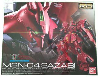 RG 1/144 MSN-04 SAZABI - Nº 29