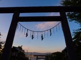 Shrine gate at sunset