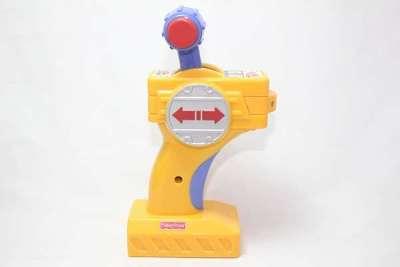 L3133 Remote Controller
