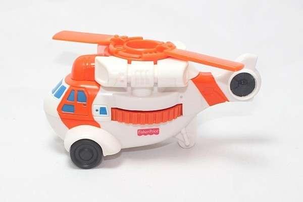 H6373 Chopper