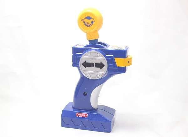 R8637 Blue Pony Remote Controller