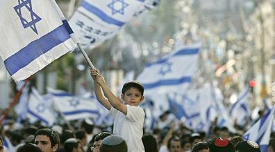 Merci ISRAEL