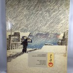 Kawase Hasui and his contemporaries: The Shin Hanga (New Print) movement in landscape art